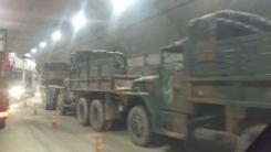 [제보영상] 터널 속 2.5t 군용 트럭 연쇄 추돌