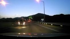 [제보영상] 어두운 고속도로 역주행 차량에 '화들짝'
