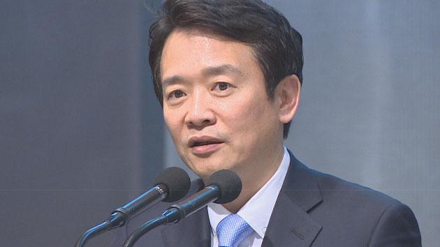 """[경기] """"경기도형 인터넷 전문은행 설립 필요"""""""
