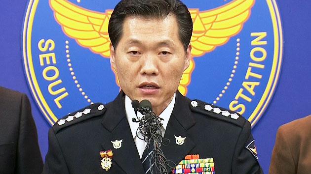 """경찰 """"김기종 씨, 살인미수 혐의 적용"""" (브리핑 전문)"""