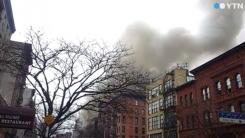 """""""땅 흔들리고 펑"""" 뉴욕 맨해튼 건물 화재 현장"""