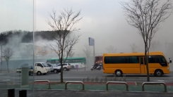 '연기 자욱한 도로'...해도 너무한 공사장 분진