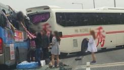 中 관광객 태운 관광버스 3중 추돌...1명 사망