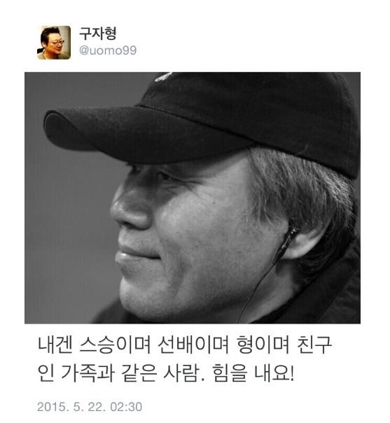 '짱구 아빠' 성우 오세홍, 암 투병 끝 별세