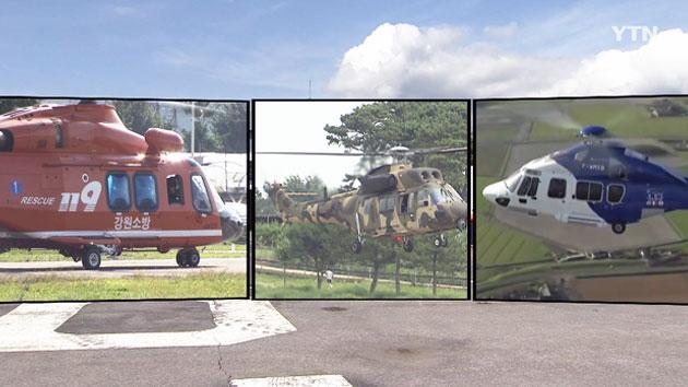 '수리온'은 소방 헬기가 될 수 있을까?