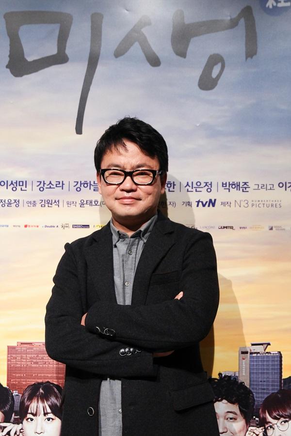 '미생' 김원석 감독, 내년 tvN '시그널'로 복귀