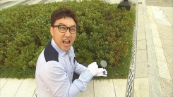 """김현욱,  """"40대 초반인데 결혼하고 싶습니다. 굉장히."""""""