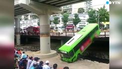 [영상] 하천으로 떨어진 시내버스...무슨 일이?