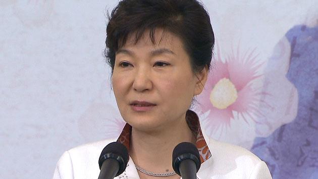 """박근혜 대통령 """"北 도발에 단호히 대처...평화 구축 노력"""""""