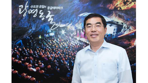 """[리더스인터뷰] 양기대 광명시장 """"요동치는 광명, 대한민국 중심에서 세계의 중심으로"""""""