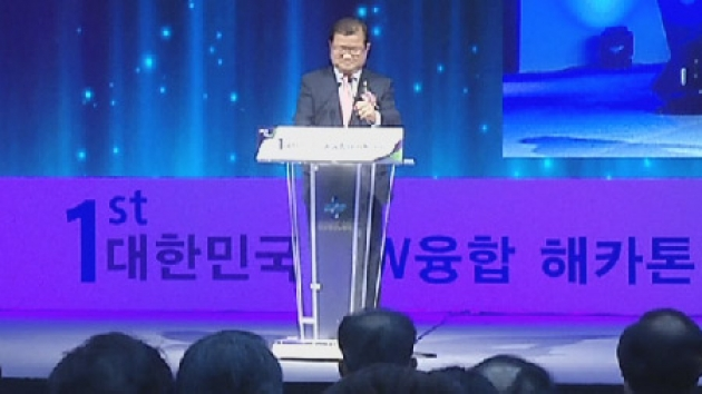 제2회 SW 융합 해카톤 대회 개최