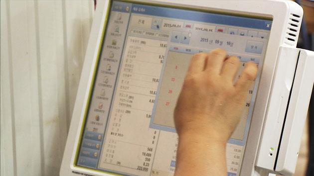 [단독] 영세점포 노린 '포스단말기' 사기 조심