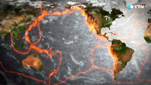 칠레 8.3 지진...'불의 고리' 요동치는 이유는?