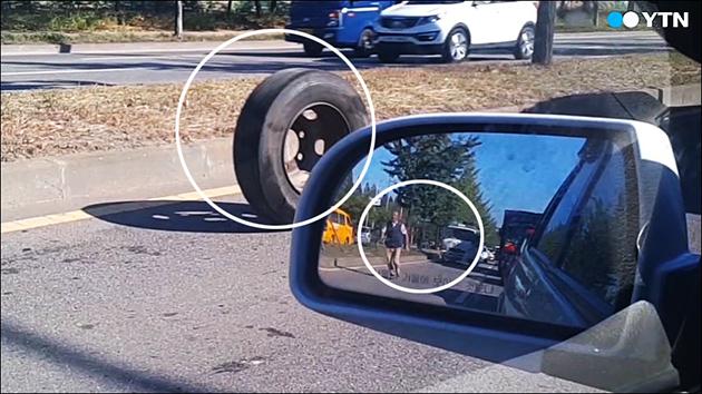 [영상] '바퀴 혼자서 들이 받았어요' 황당한 추돌사고