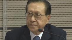 [뉴스인 인물파일] 논란 속 김정배 국사편찬위원장