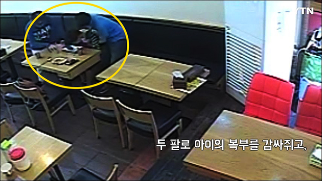 [영상] 우리동네 김밥가게에는 슈퍼맨이 산다