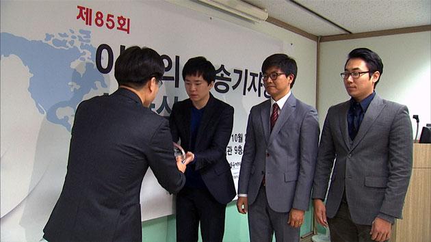 YTN '두 줄 서기 폐지', 이달의 방송기자상 수상
