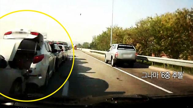 [영상] 6중추돌 피한 '기적의 차량'…비결은 '유비무환'