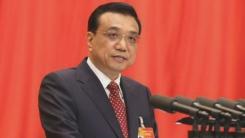 [뉴스인 인물파일] 내일 방한 '중국 권력 서열 2위' 리커창 총리는 누구?