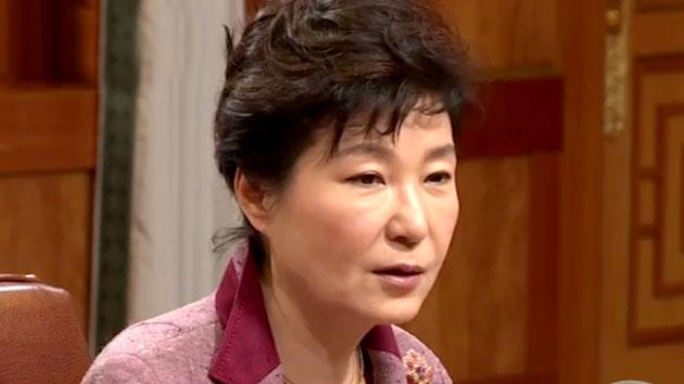 박근혜 대통령, '파리 연쇄 테러' 조전 보내 애도