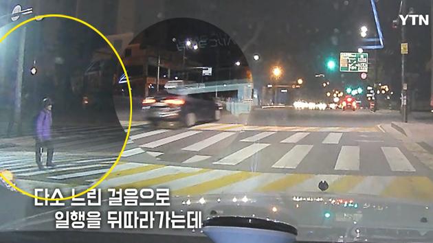 [영상] 간발의 차로 십년감수한 '횡단보도 할머니'
