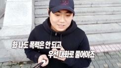 [셀카봉뉴스] 사람 잡는 '데이트 폭력'