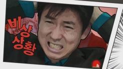 """오사카에서 생긴 일...""""사례는 됐습니다!"""""""