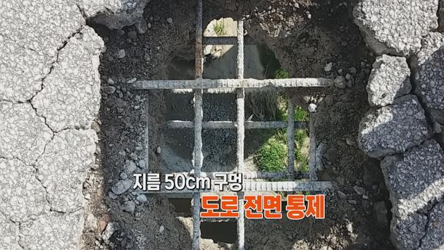 '포트홀' 3년 동안 서울에서만 22만 건