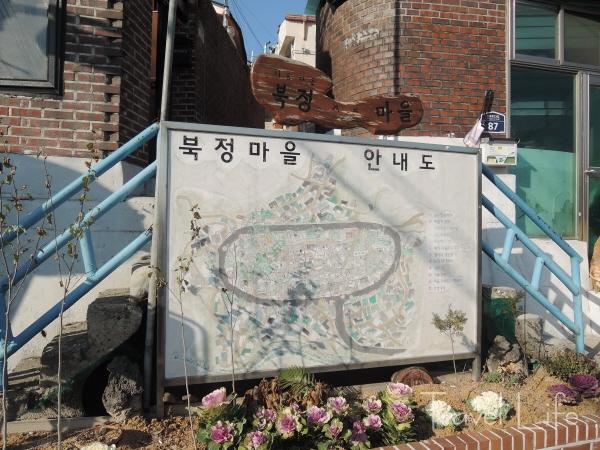 서울 하늘아래 마지막 달동네 '북정마을'
