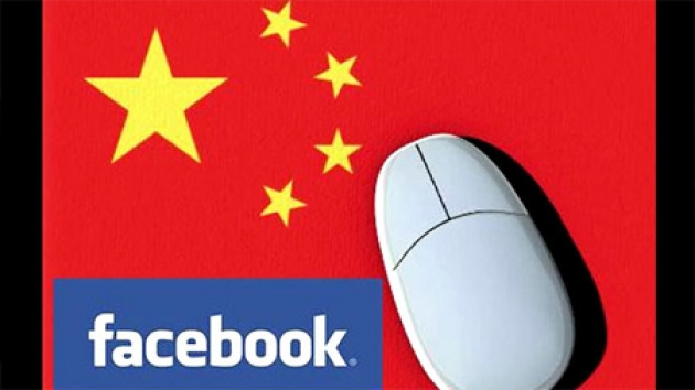 중국 '인터넷 대국' 야심...현실은 '감시· 통제 제국'