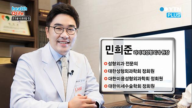 밝은 인상을 위한 코 수술, 유의해야 할 점은?