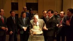 [인물파일] 구순 생일 맞은 김종필 전 총리