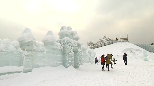 눈과 얼음 잔치...포천 동장군 축제