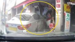 [영상] '갑툭튀' 차량이 만든 대형사고...'식당으로 곤두박질'