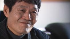 """""""한국으로 돌아온 게 가장 후회돼요"""" 유턴 기업의 눈물"""