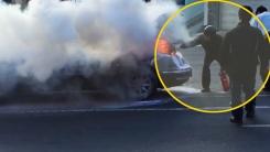 """[영상] """"차 터진다, 비켜!"""" 불난 차에 뛰어든 성북동 히어로들"""