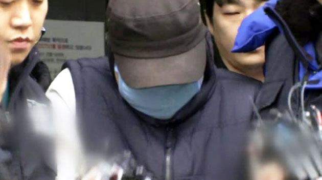 부천 초등생 시신 훼손 사건 최종 수사결과 발표