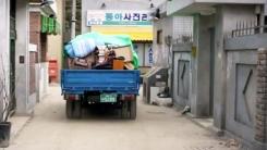 줄어드는 50대 서울 인구...베이비붐 세대 이탈 징후