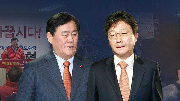 與 최경환 vs. 유승민 'TK 격돌'...현역평가에 촉각