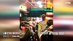 [제보영상] 인천국제공항 고속도로 8중 추돌 사고