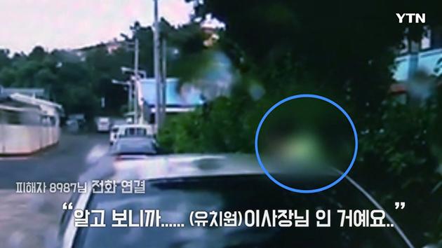 [영상] 황당한 '박튀' 사건...범인 잡고보니 사장님?