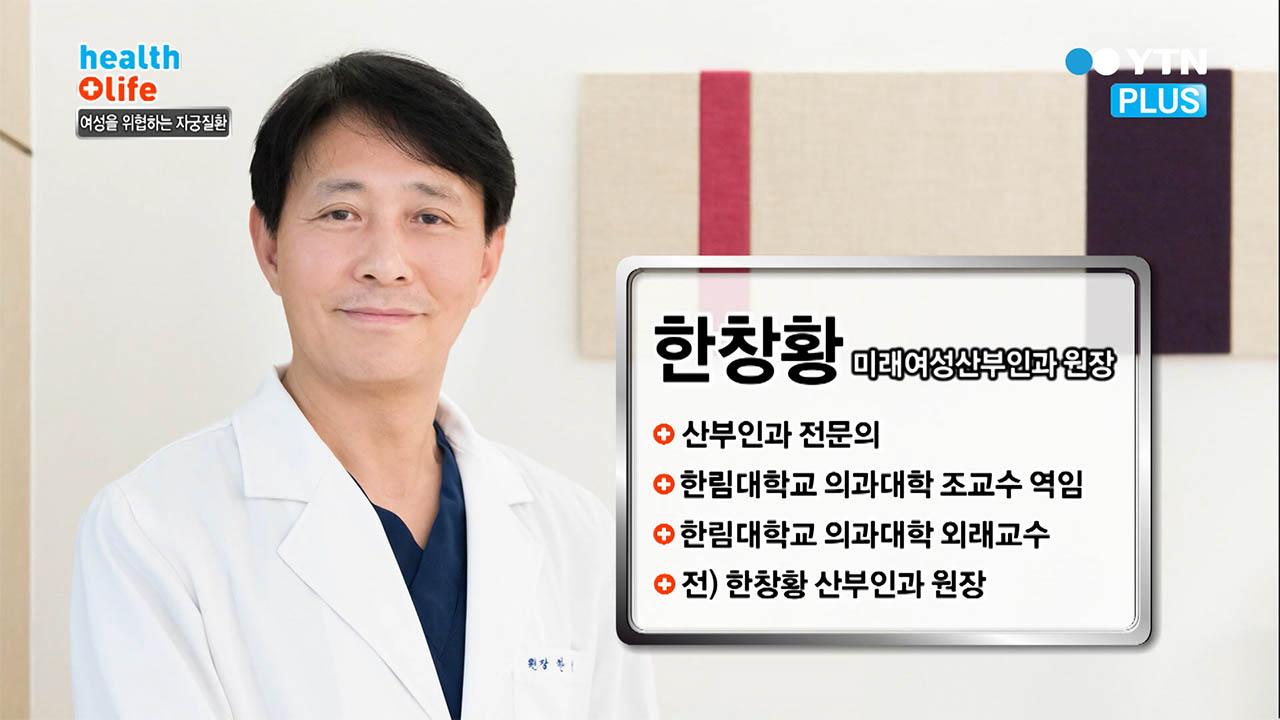 절개 없는 하이푸 시술로 자궁질환 치료하기