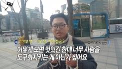[셀카봉뉴스] 지금은 '가모장'시대?