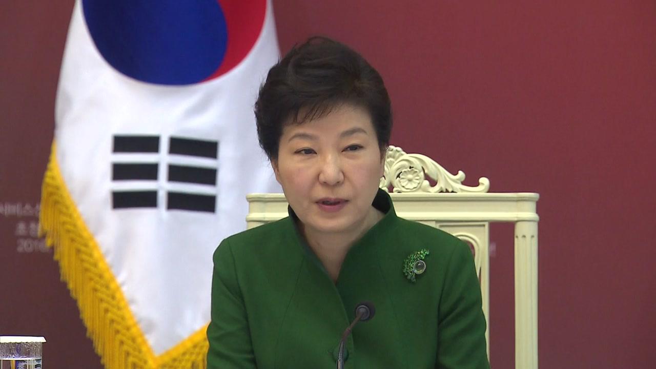 """박근혜 대통령 """"경제 활성화 방법 알면서도 손쓸 수 없어"""""""