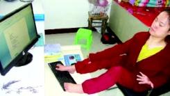 中 뇌성마비 여성, 발로 쓴 시집 등 출간
