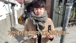 [셀카봉뉴스] 스펙타클한 '스펙 쌓기'