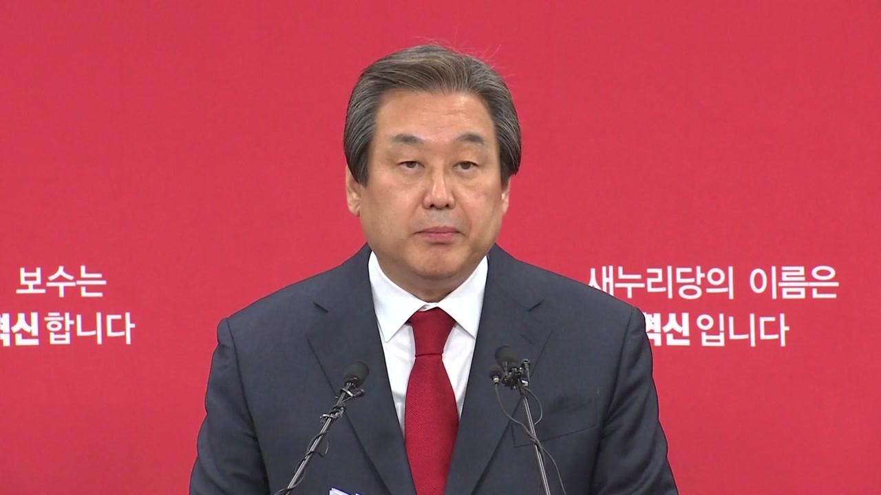 김무성 대표 옥새 파동, '법적 소송'으로 간다면?