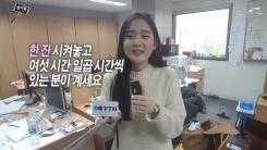 [셀카봉뉴스] 카페에서 '열공'하는 '카공족'