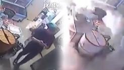 식당 주방 LPG 폭발 순간 '스마트폰에 집중하다…'