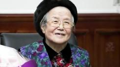 578억 기부한 남편 따라...'아시아 기부 영웅' 박희정 씨